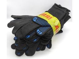 Перчатки х/б чёрные с ПВХ (5-ти нитка, класс вязки-10, люкс), 10 пар