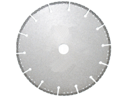 Диск алмазный по металлу WDC 230 мм.