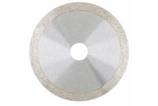 Диск алмазный, сплошной (влажная резка), 230 х 22 мм