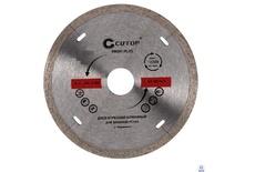 Диск алмазный сплошной, толщина 1,2 мм., 125 мм., CUTOP Profi Pl