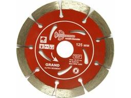 Диск алмазный 125 мм сегментный GRAND ULTRA SEGMENT