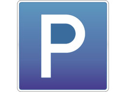 Парковка для клиентов на ул. Куйбышева 3