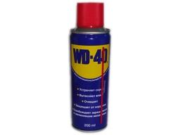 Универсальная смазка WD 40, 200 мл.